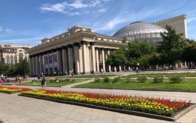 Oper-,Balett-und Konzertsaal